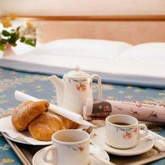 Отель Diana Италия, Вальдоббьадене - отзывы, цены и фото номеров - забронировать отель Diana онлайн в номере