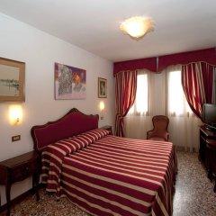 Hotel Fontana Венеция фото 5