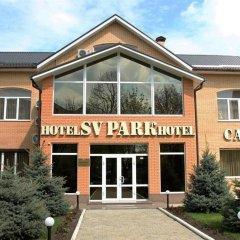 SV Park-Hotel фото 18