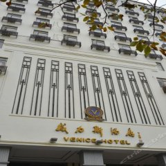 Отель Venice Hotel Китай, Гуанчжоу - отзывы, цены и фото номеров - забронировать отель Venice Hotel онлайн питание фото 3