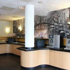 Отель Bastion Amstel Амстердам питание фото 3