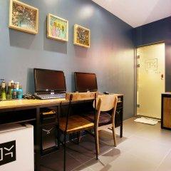 Отель KOTEL YAJA sadang art gallery удобства в номере