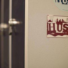 Hush Hostel Moda Стамбул спортивное сооружение