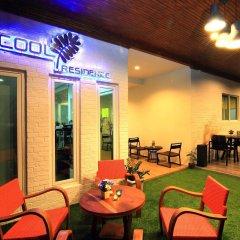 Отель Cool Residence питание