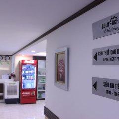 Апарт-отель Gold Ocean Nha Trang питание
