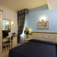 Hotel King комната для гостей фото 3