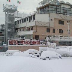 Отель Palace Nardo Италия, Рим - 1 отзыв об отеле, цены и фото номеров - забронировать отель Palace Nardo онлайн фото 2