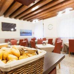 Отель Foresteria Levi Италия, Венеция - 1 отзыв об отеле, цены и фото номеров - забронировать отель Foresteria Levi онлайн питание фото 2