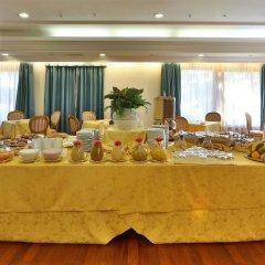 Hotel Fiuggi Terme Resort & Spa, Sure Hotel Collection by Best Western Фьюджи помещение для мероприятий