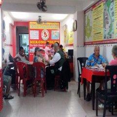 Thanh Nam 2 Mini Hotel детские мероприятия