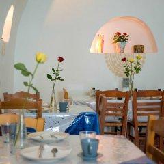 Отель Georgis Apartments Греция, Остров Санторини - отзывы, цены и фото номеров - забронировать отель Georgis Apartments онлайн питание фото 3