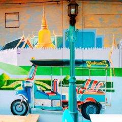 Отель Sawasdee Bangkok Inn детские мероприятия
