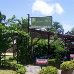 Отель Nanai Residence парковка
