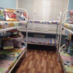 Hostel Garmonika Москва детские мероприятия