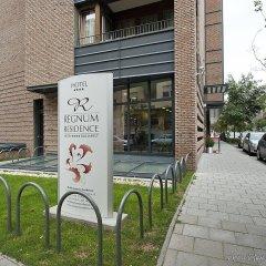 Отель Regnum Residence фото 4