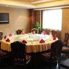 Dongjiaominxiang Hotel Beijing Пекин помещение для мероприятий
