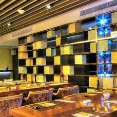 Отель Citrus Sukhumvit 13 by Compass Hospitality