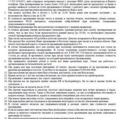 Гостиница Aurora Hostel on Pushkina в Екатеринбурге отзывы, цены и фото номеров - забронировать гостиницу Aurora Hostel on Pushkina онлайн Екатеринбург фитнесс-зал