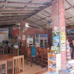 Отель Baan To Guesthouse Таиланд, Краби - отзывы, цены и фото номеров - забронировать отель Baan To Guesthouse онлайн гостиничный бар