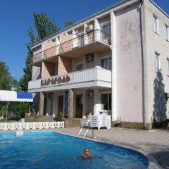 Гостевой Дом Караголь бассейн