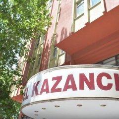 Kazanci Otel Турция, Кахраманмарас - отзывы, цены и фото номеров - забронировать отель Kazanci Otel онлайн городской автобус