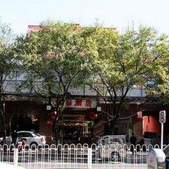 Отель Beijing Botaihotel Китай, Пекин - 2 отзыва об отеле, цены и фото номеров - забронировать отель Beijing Botaihotel онлайн фото 6