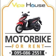 Отель Vipa House Phuket с домашними животными