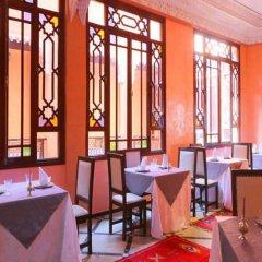 Отель Riad Marrakech House питание фото 2