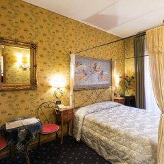 Отель Residenza Ave Roma комната для гостей фото 4