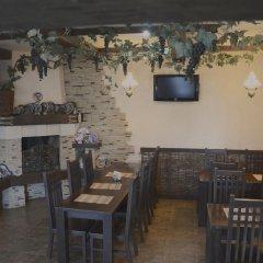 Гостиница Villa Club Армавир гостиничный бар