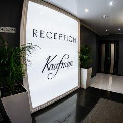 Гостиница Кауфман интерьер отеля фото 2