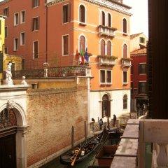 Отель Casa Dolce Venezia Италия, Венеция - отзывы, цены и фото номеров - забронировать отель Casa Dolce Venezia онлайн фото 8