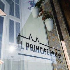 Отель Il Principe Dragut Family Hostel Италия, Генуя - отзывы, цены и фото номеров - забронировать отель Il Principe Dragut Family Hostel онлайн фото 2