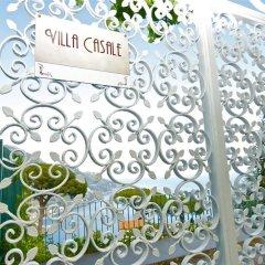 Отель Villa Casale Residence Италия, Равелло - отзывы, цены и фото номеров - забронировать отель Villa Casale Residence онлайн вид на фасад