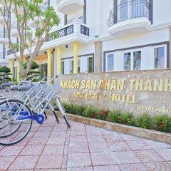 Отель Hoian Sincerity Hotel & Spa Вьетнам, Хойан - отзывы, цены и фото номеров - забронировать отель Hoian Sincerity Hotel & Spa онлайн спа фото 2