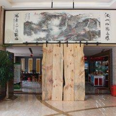 Hooray Hotel - Xiamen Сямынь фото 7