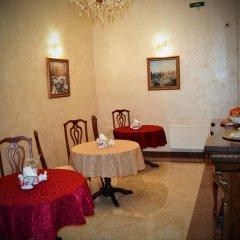 Отель Меблированные комнаты Никонов Санкт-Петербург питание фото 2