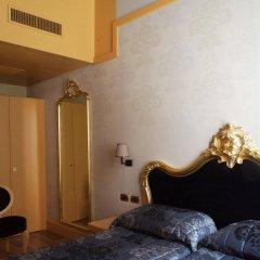 Hotel Ca' Zusto Venezia комната для гостей фото 3