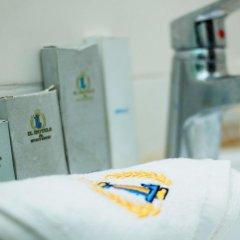Ilaji Hotel and Sport Resort ванная фото 2