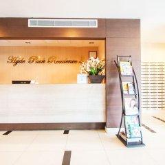 Отель Hyde Park Residence by Pattaya Sunny Rentals Паттайя интерьер отеля фото 3