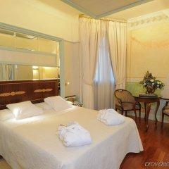 Отель Antares Hotel Rubens Италия, Милан - 2 отзыва об отеле, цены и фото номеров - забронировать отель Antares Hotel Rubens онлайн комната для гостей фото 2