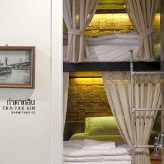 Siam Plug In The Gallery Hostel Бангкок фото 13