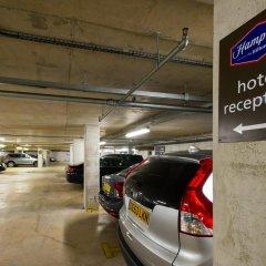 Отель Hampton by Hilton Liverpool City Center парковка