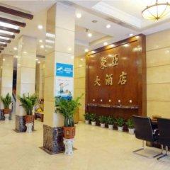 Отель Gangrun East Asia Hotel Китай, Гуанчжоу - отзывы, цены и фото номеров - забронировать отель Gangrun East Asia Hotel онлайн интерьер отеля фото 2