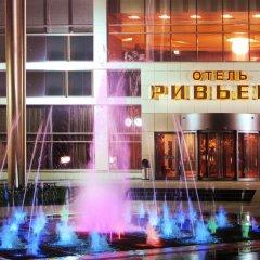 Гостиница Ривьера в Казани - забронировать гостиницу Ривьера, цены и фото номеров Казань бассейн