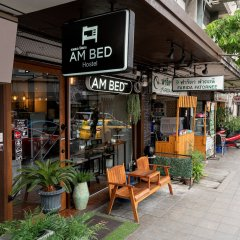Am Bed Hostel - Adults Only питание