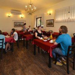 Отель Little House In Rechavia Иерусалим питание