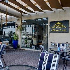 Отель Jannah Resort & Villas Ras Al Khaimah питание