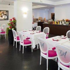Отель BEST WESTERN Le Patio des Artistes Франция, Канны - 1 отзыв об отеле, цены и фото номеров - забронировать отель BEST WESTERN Le Patio des Artistes онлайн питание