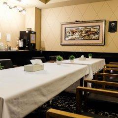 Hotel Cullinan Wangsimni гостиничный бар
